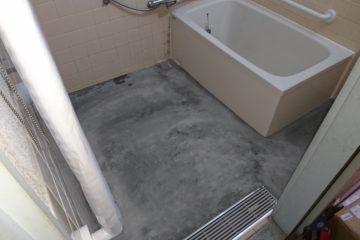 介護保険住宅改修対象の浴室床リフォーム
